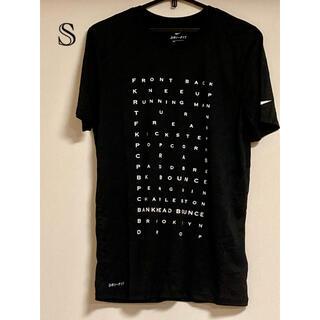 NIKE - 新品未使用 NIKE Tシャツ S