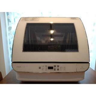 AQUA 食器洗い機(送風機能つき) ADW-GM1