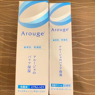 アルージェ(Arouge)のアルージェ 化粧水 保湿クリームセット(フェイスクリーム)