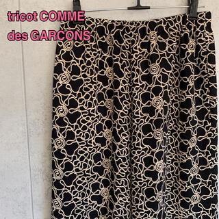COMME des GARCONS - tricot COMME des GARCONS 花柄 総柄 ストレートパンツ