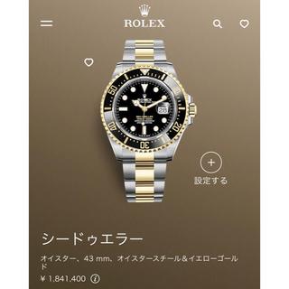 ROLEX - ロレックス シードゥエラー コンビ 126603