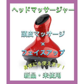 SALE中❗️ ヘッドマッサージャー 電動ブラシ 防水 コードレス 頭皮ケア(マッサージ機)
