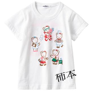familiar - familiar       お話しTシャツ  size  110cm