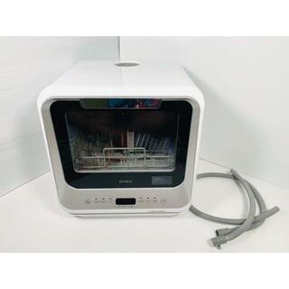 【送料無料】siroca SS-M151 食洗機 食器洗い機