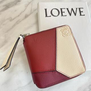 LOEWE - ラスト1【新品】LOEWE ロエベ PUZZLE パズル 二つ折り財布