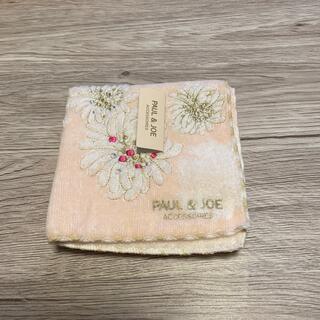 PAUL & JOE - ポール&ジョータオルハンカチ