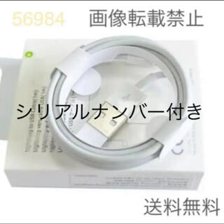 iPhone - iPhone充電器 ライトニング ケーブル1本  1m 純正品質 データ転送