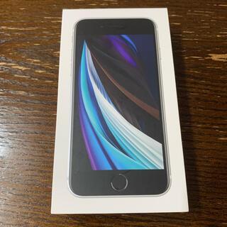 Apple - iPhone SE2 本体