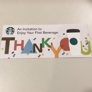 Starbucks Coffee - スターバックス スタバ ドリンクチケット 無料券 コミューターマグクーポン