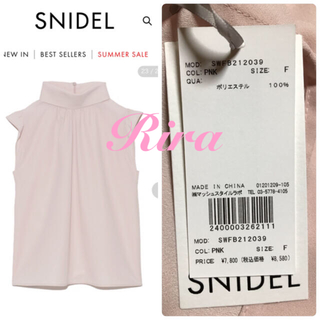 snidel - 完売🌷新品タグ付き🍀スナイデル フリルスリーブジョーゼブラウス
