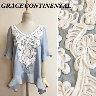 グレースコンチネンタル(GRACE CONTINENTAL)のGRACE CONTINENTAL テンセルデニムプルオーバーブラウス(シャツ/ブラウス(長袖/七分))