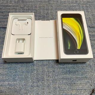 iPhone - Lightningケーブル AC イヤホン