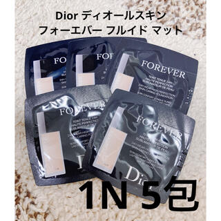 Dior - Dior ディオール スキン フォーエヴァー フルイド マット 1N 5包