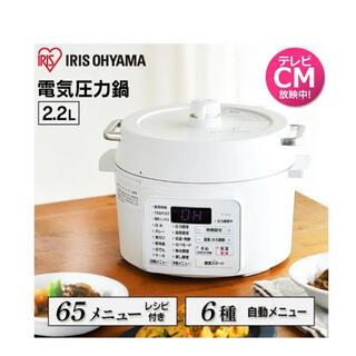 アイリスオーヤマ 電気圧力鍋 2.2リットル IRIS PC-MA2-W
