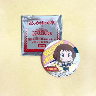 集英社 - 僕のヒーローアカデミア 麗日お茶子 ほっかほっか亭 特典 缶バッジ ヒロアカ