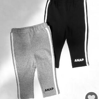 ANAP Kids - ANAPkids新品サイドライン7分丈レギンス