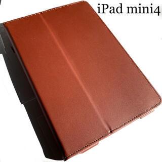 ELECOM - iPad mini4用レザーケース★2アングルスタンド機能★ペンホルダ付★BR
