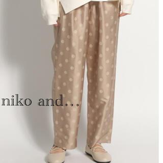 niko and... - niko and.../ 未使用サテンパンツ/ L