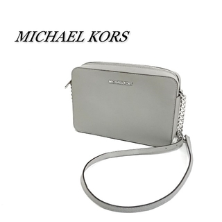 Michael Kors - MICHAEL KORS マイケルコース ショルダーバッグ グレー レザー