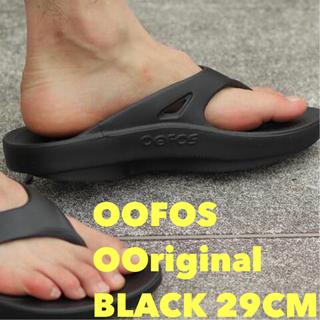 KEEN - OOFOS OOriginal 29 BLACK ブラック 黒