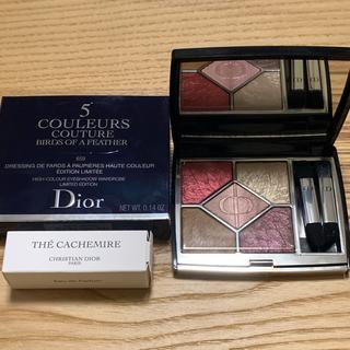 Dior - Dior サンク クルール クチュール 659 アーリーバード おまけ付き
