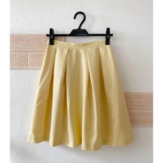 ★Meuis♡パステルイエロースカート★(ひざ丈スカート)