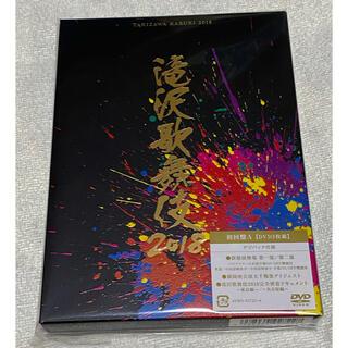 Johnny's - 滝沢歌舞伎2018 初回盤A DVD 滝沢秀明 Snow Man