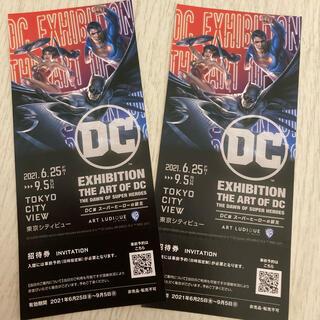 ディーシー(DC)のDC展チケット スーパーヒーローの誕生 招待券2枚組(その他)