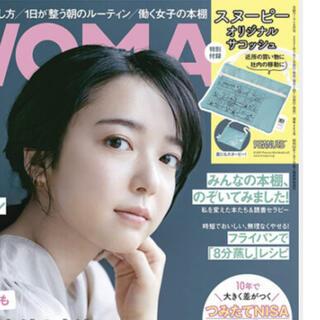 ピーナッツ(PEANUTS)の日経WOMAN8月号付録スヌーピーサコッシュ(ショルダーバッグ)