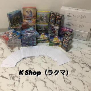 ポケモン - ポケモンカード 5000円オリパ 3口