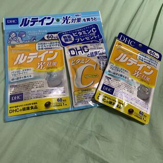 DHC - 8/6までお値下げ❗️DHCルテイン60日分×2個【ビタミンC20日分1個付】
