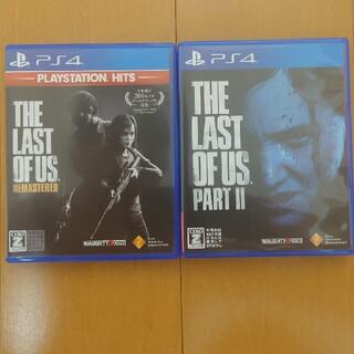 PlayStation4 - ラストオブアス
