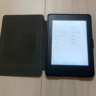 Kindle Paperwhite (第7世代)WiFi 4GB広告つき