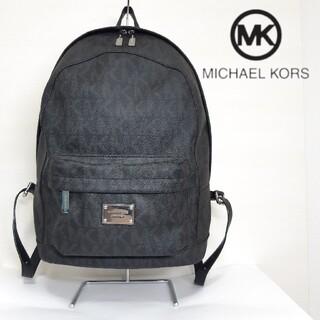 Michael Kors - 【美品】 MK マイケルコース リュック モノグラム プレート ブラック