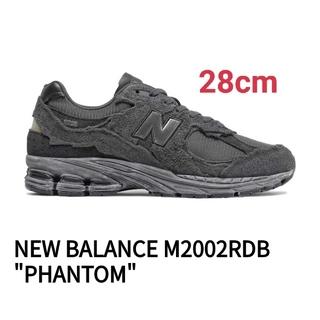 "New Balance - NEW BALANCE M2002RDB ""PHANTOM"" 28cm"