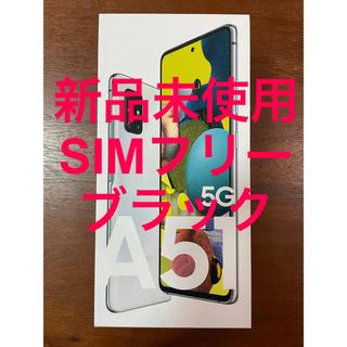 Galaxy - au SAMSUNG Galaxy A51 5G SCG07