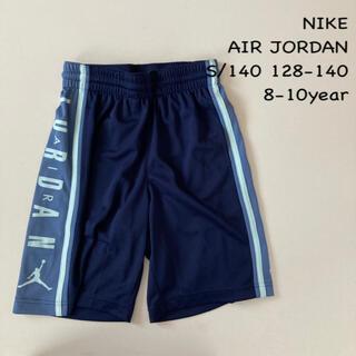 ナイキ(NIKE)のNIKE ナイキ AIR JORDAN   ハーフパンツ サイズ140(パンツ/スパッツ)