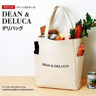 DEAN & DELUCA - otona MUSE  2017年 2月号 付録DEAN & DELUCA