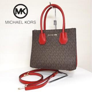 Michael Kors - MK マイケルコース 2WAY ショルダーバッグ モノグラム ブラウン レッド