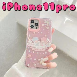 サンリオ - 新品 iPhone11pro ケース カバー キキララ ソフト クリア サンリオ