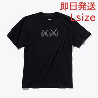 sacai - kaws × sacai Tシャツ カウズ サカイ Lサイズ