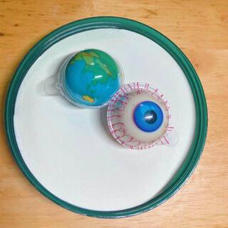 DaDa2個セット 地球グミ 目玉グミ(菓子/デザート)