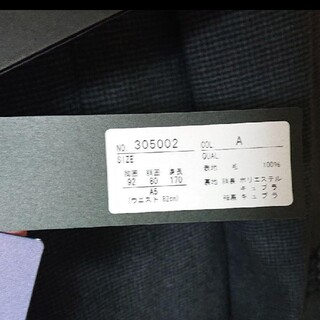 アオヤマ(青山)の新品・早いもの勝ちジャケット(スーツジャケット)
