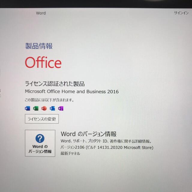 Microsoft(マイクロソフト)の[超美品]Surface Pro5 i5 8G/ 256G Office2016 スマホ/家電/カメラのPC/タブレット(ノートPC)の商品写真