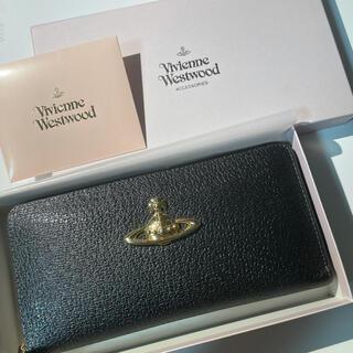 Vivienne Westwood - Vivienne Westwood オーブ 長財布