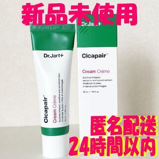 Dr. Jart+ - 【新品】ドクタージャルト シカペア クリーム 50ml 第2世代 韓国
