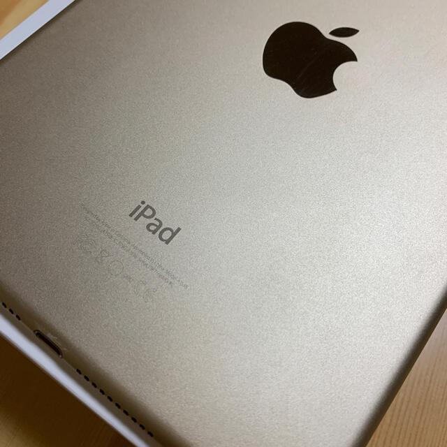 iPad(アイパッド)の【ともちん様専用】iPad mini4 128GB Wi-Fiモデル 中古品 スマホ/家電/カメラのPC/タブレット(タブレット)の商品写真