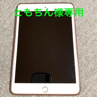 iPad - 【ともちん様専用】iPad mini4 128GB Wi-Fiモデル 中古品