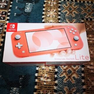 Nintendo Switch - Nintendo Switchライト 本体 コーラル 中古