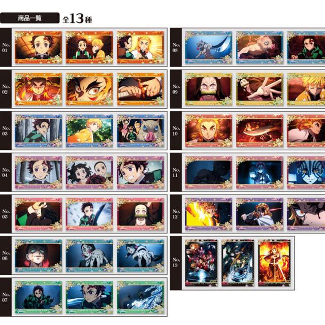 鬼滅の刃 名場面回顧カード チョコスナック3 無限列車編 9枚セット エンタメ/ホビーのアニメグッズ(カード)の商品写真